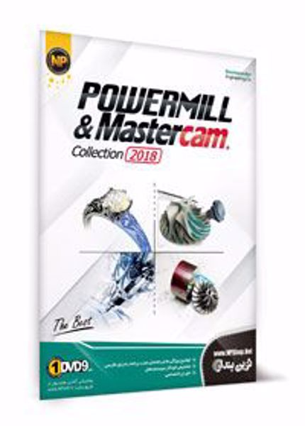 powermill-and-mastercam-collection-2018
