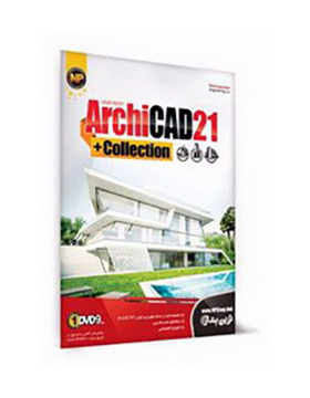 archicad-21-collection
