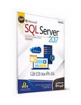 sql-server-2017-all-edition