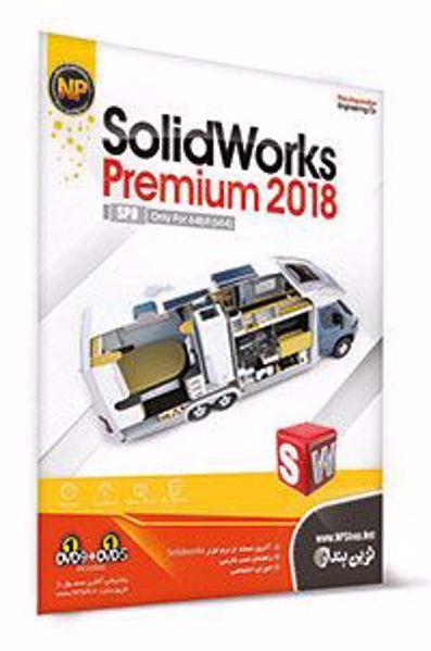 solidworks-premium-2018-sp0-64bit