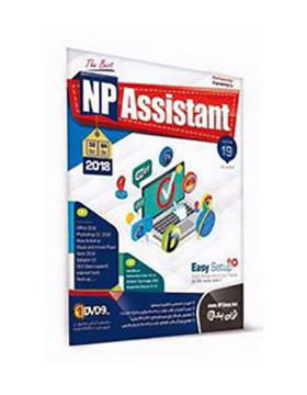np-assistant-2018-v19-3264