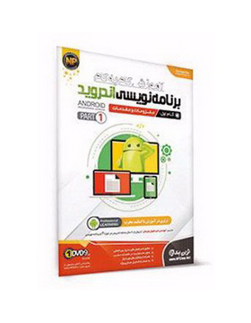 -android-dvd1