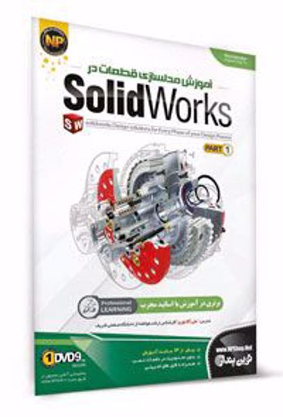 -solidworks-1