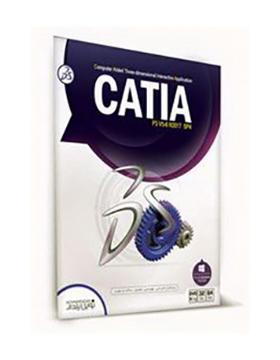 catia-p3-v5-6-r2017-sp4