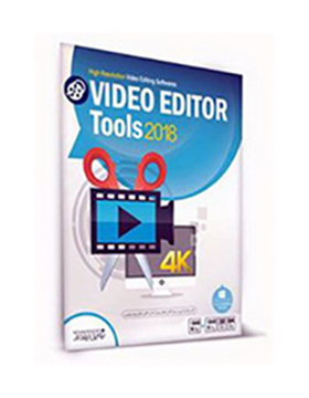 video-editor-tools-2018
