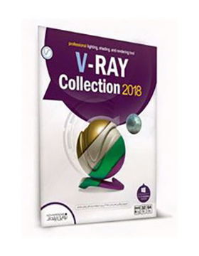 v-ray-collection-2018