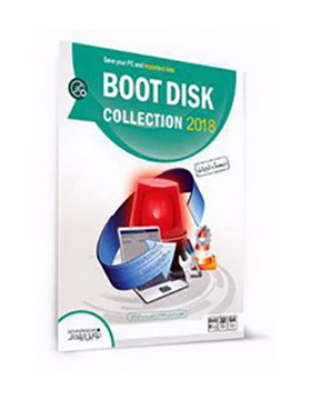 boot-disk-collection-2018