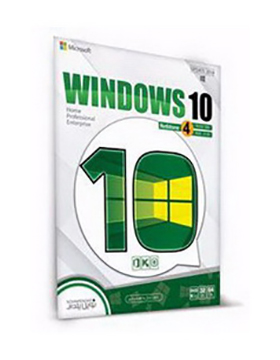 windows-10-redstone-4-ver1803-build-17133-green