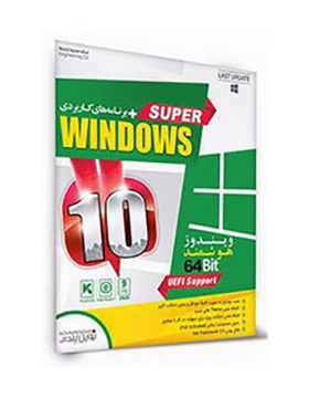 -super-windows-10-64-bit-uefi-support
