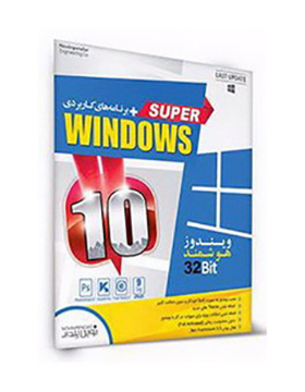 -super-windows-10-32-bit