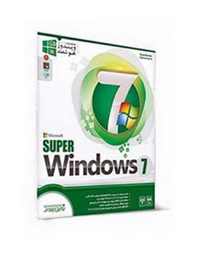 -super-windows-7-64-bit