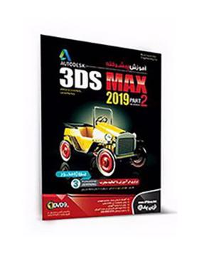 -3ds-max2019-part-2