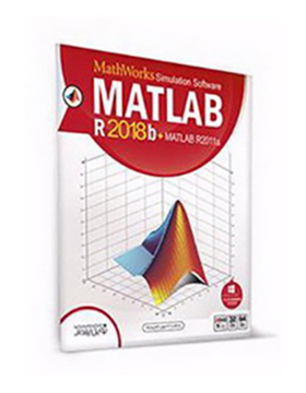 matlab-r2018b