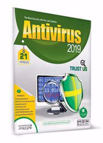 np-antivirus-2019-version-21