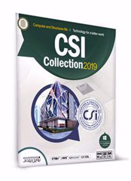 csi-collection-2019