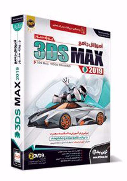 -3ds-max-2019