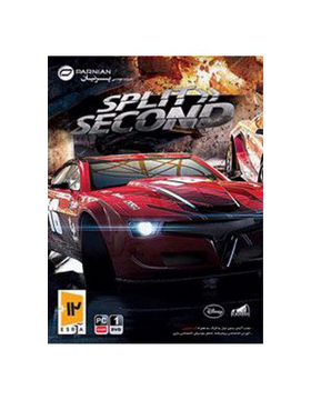 -split-second