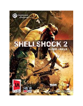 shellshock-2-blood-trails-2