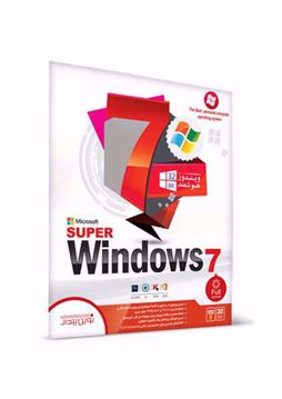 SUPER Windows 7-32Bit