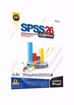 SPSS 26 + Collection