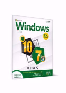 Windows 10+7 32Bit