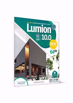 Lumion 10.0 New version 64 Bit