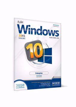 Windows 10  Build 19041.208  20H1 Version 2004-blue