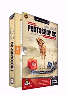 تصویر از آموزش جامع فتوشاپ Photoshop CC ( نسخه دانلودی )